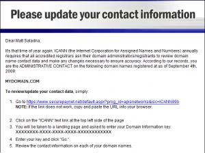 Sample ICANN e-mail